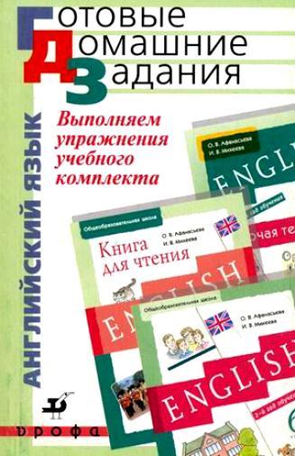 Гдз по Обществознанию 7 Класс Кравченко Практикум